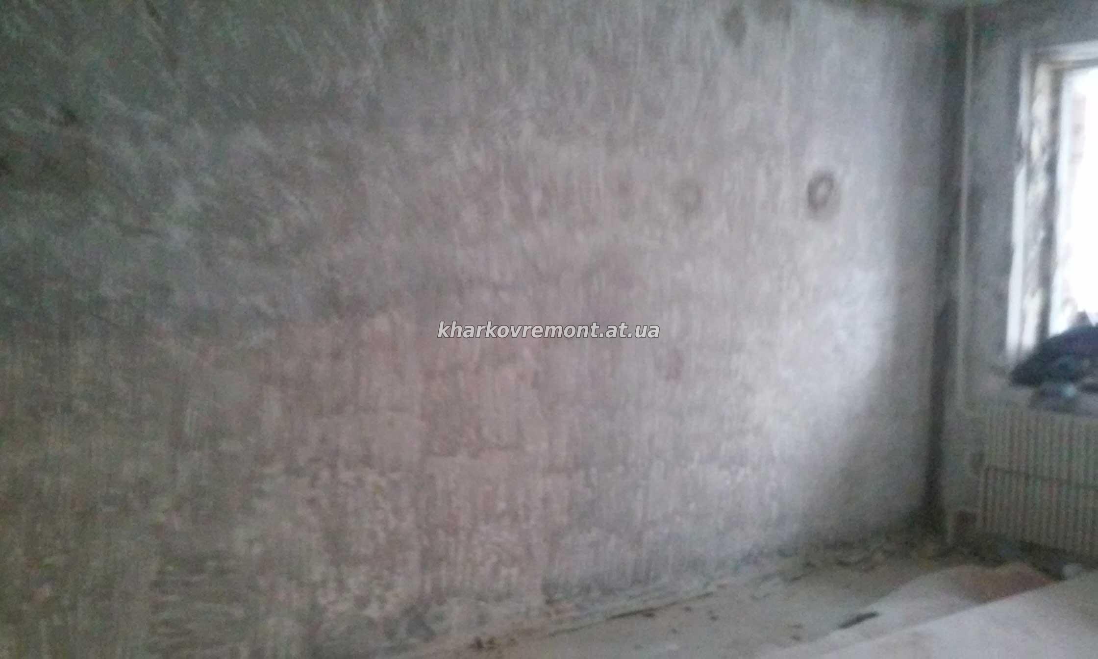 Подготовка квартиры к ремонту Харьков