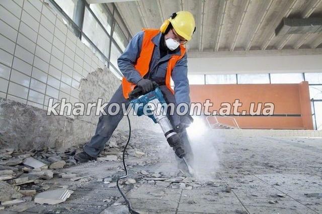 Демонтаж Харьков Фото