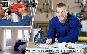 Монтаж систем отопления Харьков